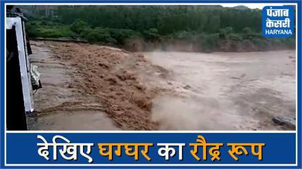 तेज बारिश से उफान पर घग्घर, नदी के आसपास लगाई गई धारा 144