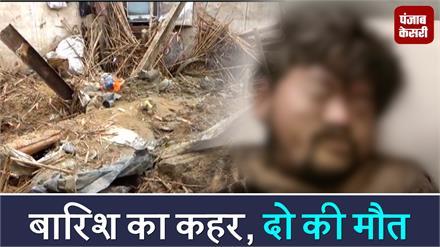 Barish के कारण गिरी घर की छत, पिता -पुत्र की मौत