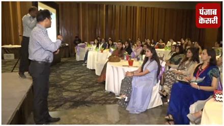 कामकाजी महिलाओं के लिए फिक्की फ्लो अमृतसर की सराहनीय पहल