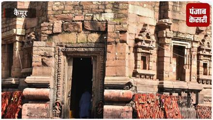 माता मुंडेश्वरी मंदिर में ऑनलाइन पूजा की सुविधा मुहैया कराई गई...