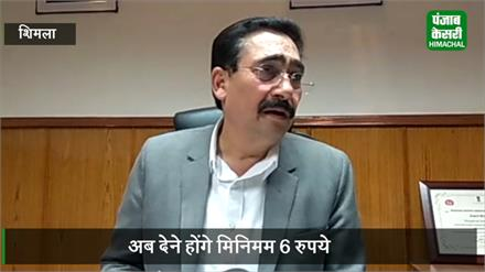 हिमाचल में किराया बढ़ोतरी पर क्या बोली सरकार, सुनिए