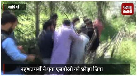 दक्षिणी कश्मीर में आतंकियों की बर्बरता, फरमान न मानने पर 3 जवानों को मारा डाला