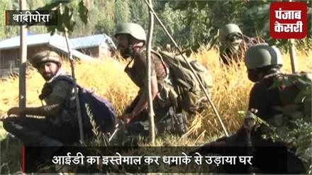 बांदीपोरा एनकाउंटर में सुरक्षाबलों ने मार गिराए लश्कर के 5 आतंकी,  ID से उड़ाया घर