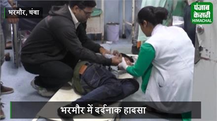 भरमौर में सड़क पर पलटी निजी बस, 2 की मौत 48 घायल