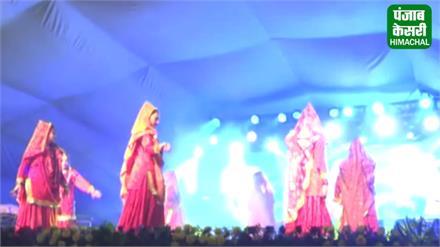 शिमला फेस्ट का रंगारंग आगाज, एक मंच पर जुटे देश-प्रदेश के कलाकार