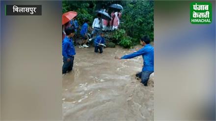 बिलासपुर में स्कूली बच्चों के लिए आफत बनी बरसात, जरा सी चूक पड़ सकती है भारी