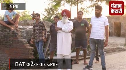 पाक ने फिर की कायराना हरकत, भारतीय जवान के शव को किया क्षत-विक्षत