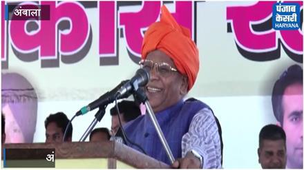 मंच से कांग्रेस पर बोले रतन लाल कटारिया - लागा चुनरी में दाग 'बोफोर्स' का मिटाउं कैसे