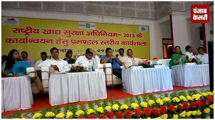 चुनाव आते ही रघुवर सरकार को याद आई संथाल परगना के गरीबों का दर्द...