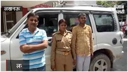 लखनऊ में घूम रही थी नकली 'लेडी सिंघम', पुलिस ने किया गिरफ्तार
