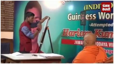 गाजीपुर के हरिओम ने गिनीज बुक ऑफ वर्ल्ड रिकॉर्ड  में दर्ज कराया अपना नाम