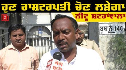 Neetu Shatranwala ने Hans Raj Hans और Bhagwant Maan पर उगला जहर
