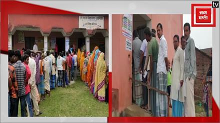 बिहार में उपचुनाव के लिए मतदान जारी, नाथनगर और सहरसा में EVM खराब