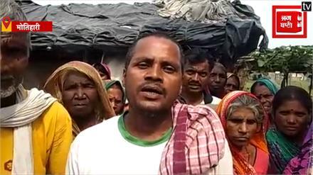 एलपीसी नही बनने से PM आवास योजना से वंचित है लाभार्थी, ग्रामीणों का अंचलाधिकारी पर आरोप