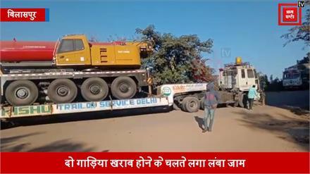 चंडीगढ़ मनाली NH पर महाजाम, 20घंटे से फंसे है लोग