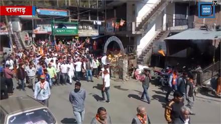 राजगढ़ पहुंचे CM, भव्य स्वागत के बाद किया रोड शो