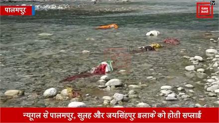 खतरे में कांगड़ा की हजारों जिंदगियां, पानी में मिलाकर पी रही ज़हर