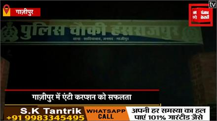 एंटी करप्शन को सफलता, रिश्वतखोर दारोगा को किया गिरफ्तार