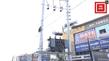 बिजली चोरी के मामलों ने बिजली विभाग के उड़ाए होश, बनी नई पुलिस चौकियां; FIR दर्ज