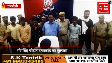 रवि सिंह चौहान हत्याकांड : ढाबा संचालक सहित 7 आरोपी चढ़े पुलिस के हत्थे