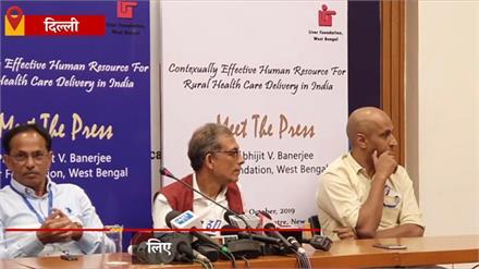 AAP का BJP पर हमला, क्या बिजली कंपनियों और बीजेपी नेताओं के बीच कोई समझौता हुआ है?