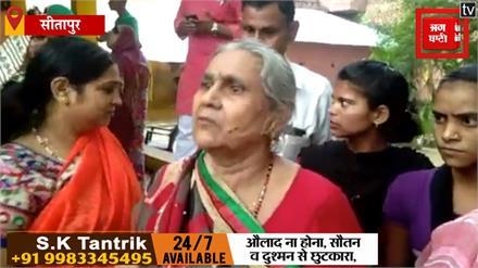 कमलेश तिवारी की मां ने योगी से मुलाकात को बताया फ़ेल, बोलीं- 'पुलिस ने जबरन मिलवाया'