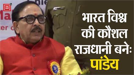 भारत को कौशल राजधानी बनाना PM Modi का सपना : Dr. Pandey