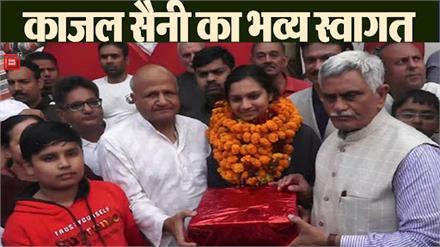 नेशनल शूटिंग चैंपियनशिप में Kajal Saini ने जीते 3 मेडल, Rohtak में हुआ भव्य स्वागत
