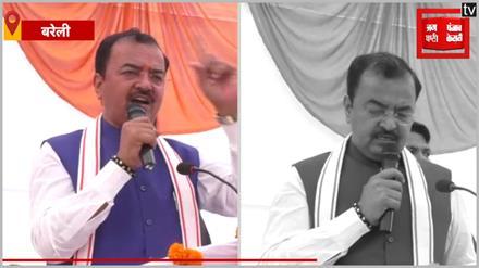 बरेली पहुंचे उप मुख्यमंत्री केशव प्रसाद मौर्य, बोले- अयोध्या में बनेगा राम लला का भव्य मंदिर