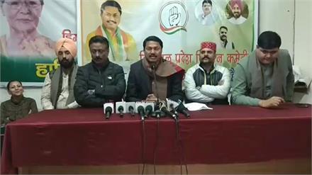 Live: शिमला में अखिल भारतीय किसान कांग्रेस के अध्यक्ष नाना पटोले का केंद्र सरकार पर हमला
