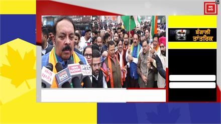 Congress को BJP का जवाब, सुनाई खरी-खोटी