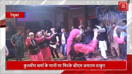 जब Renukaji मेले में CM Jairam ने डाली नाटी