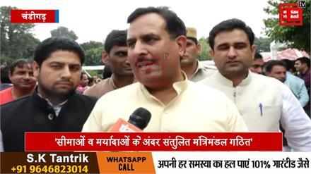 CM ने सीमाओं व मर्यादाओं के अंदर किया संतुलित मंत्रिमंडल का गठनः Abhimanyu