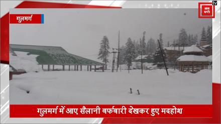 कश्मीर घाटी में पहली बर्फबारी से खिले चेहरे, टूरिस्ट सीजन को लेकर बढ़ी उम्मीदें