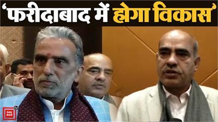 औद्योगिक क्षेत्रों में होने वाली समस्याओं का होगा समाधान- Moolchand Sharma