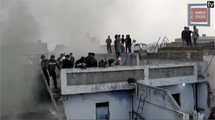 दिल्ली में लगी आग से हाहाकार- PM मोदी, CM केजरीवाल और राहुल गांधी ने जताया दुःख