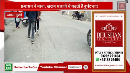 सड़क पर घटिया पैचवर्क का एसडीएम ने लिया कड़ा संज्ञान