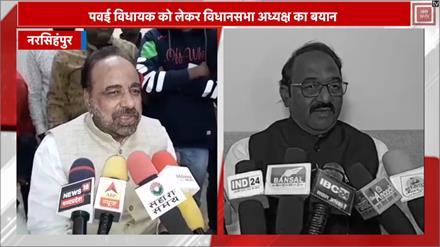 विधायक की सदस्यता मामले में भार्गव का कांग्रेस पर निशाना, स्पीकर बोले- SC के फैसले का सम्मान करते हैं