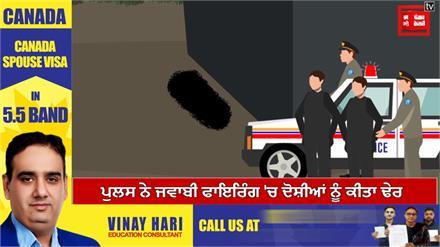 Graphicके जरिए समझिए कैसे हुआ Hyderabad Encounter