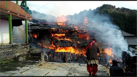 मंडी के चिऊणी में भयंकर आगजनी, बेघर हुए चार परिवार
