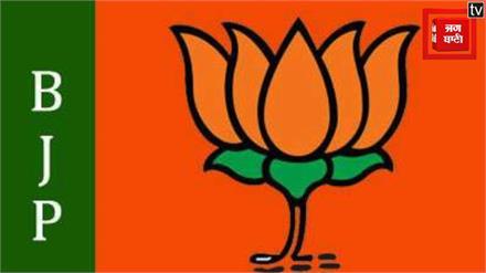 Delhi Election 2019 : एक नजर आदर्श नगर विधानसभा सीट पर ।। Adarsh Nagar Assembly Seat