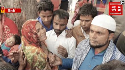 ताजा हुए जख्म- उपहार सिनेमा से बवाना तक, लोगों को याद आए दिल्ली के बड़े अग्निकांड