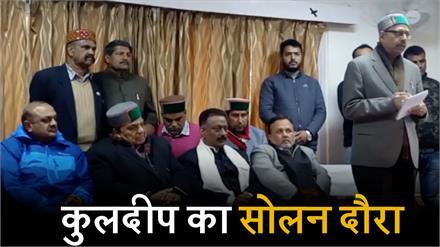 कांग्रेस हाथापाई मामले में 2 सदस्य की टीम गठित, 5 दिनों में होगी मामले की जांच:राठौर