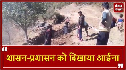 ग्रामीणों ने दिखाया शासन-प्रशासन को आईना, शूरू किया सड़क निर्माण कार्य