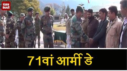 रामबन में मनाया गया 71वां आर्मी दिवस