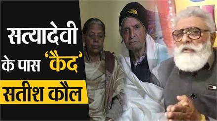 Satish Kaul के हालातों पर Yograj Singh के बड़े खुलासे
