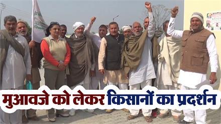मुआवजे को लेकर किसानों का प्रदर्शन, SDM को सौंपा मुख्यमंत्री के नाम ज्ञापन