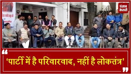 प्रियंका के महासचिव बनने पर बीजेपी का हमला, कहा-'पार्टी में है परिवारवाद, नहीं है लोकतंत्र'