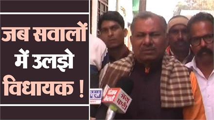 धड़ल्ले से हो रही अवैध कॉलोनियों की रजिस्ट्रियां, सवाल पर BJP विधायक का गोल-मोल जवाब