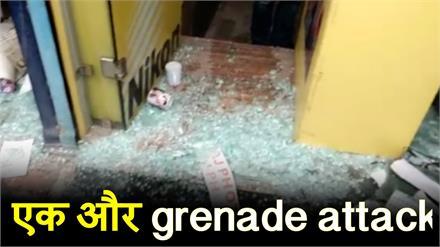 Srinagar में एक और grenade attack,  बाल-बाल बचे CRPF जवान